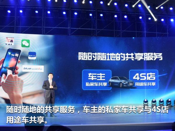 北京现代新名图正式上市 12.98万元起售-图5