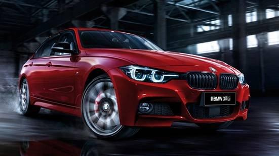 天生优雅 新BMW 3系 驾控体验季招募中-图1