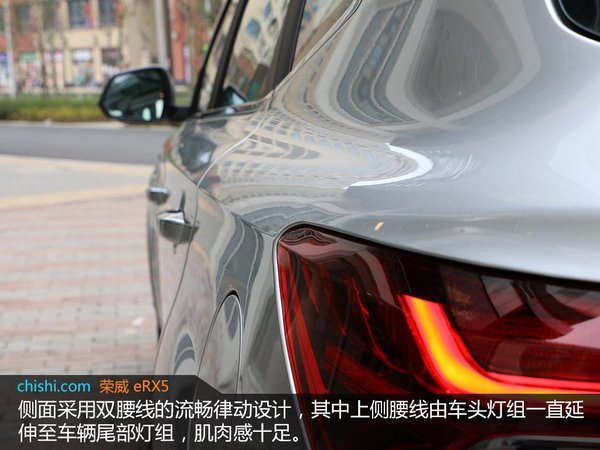 三擎SUV代表作 荣威eRX5深度实拍解析-图10