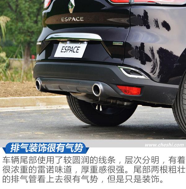 """惊!从没见过这么长的""""SUV"""" 雷诺ESPACE试驾体验-图11"""