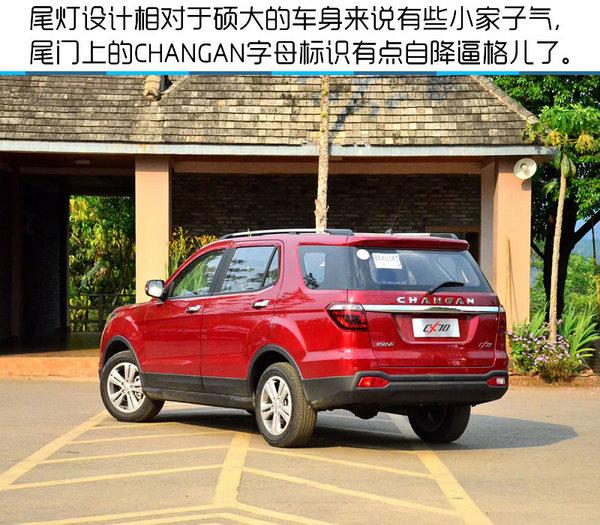 硬汉外表下有一颗暖男心 长安CX70试驾-图12