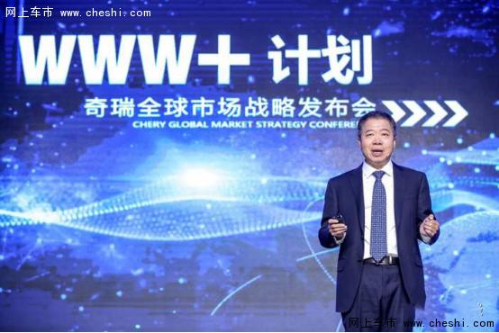 2018款瑞虎7全新上市,华南地区火爆热销-图4