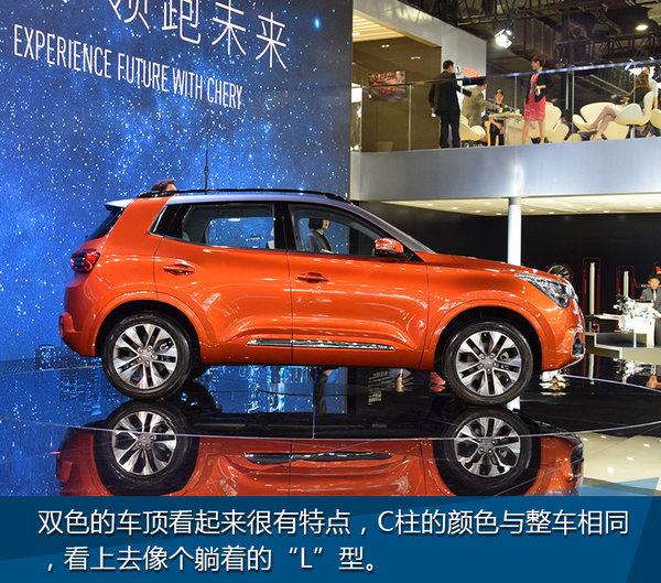 这只老虎长得凶 全新瑞虎5上海车展实拍-图2