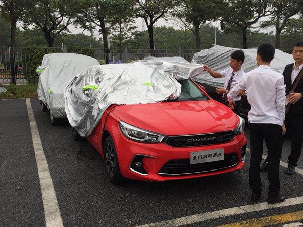 2017广州车展探馆:北汽昌河A6亮相广州车展-图2