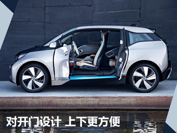 上海马拉松上的特殊选手 BMW i3表现怎么样?-图6