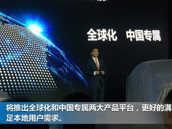 北京现代全新瑞纳正式发布 竞争赛欧3-图4