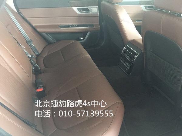 2016款捷豹XF全系让利 气质出众惠满严冬-图9
