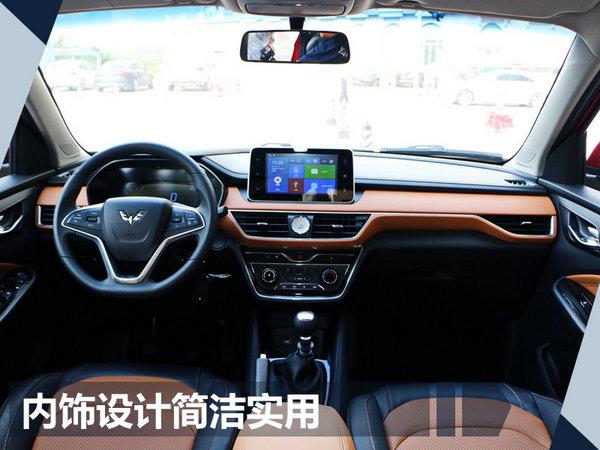 五菱宏光S3将于11月上市 配置曝光共7款车型-图7