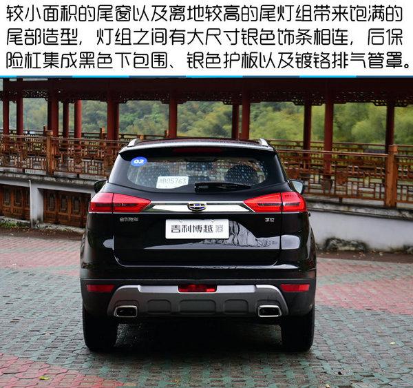 新时代中国品牌SUV翘楚 吉利博越试驾-图15