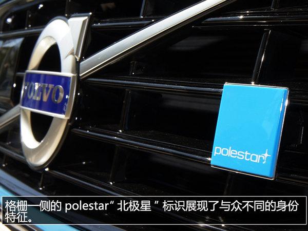 性能旅行车新丁 实拍沃尔沃V60 Polestar-图5