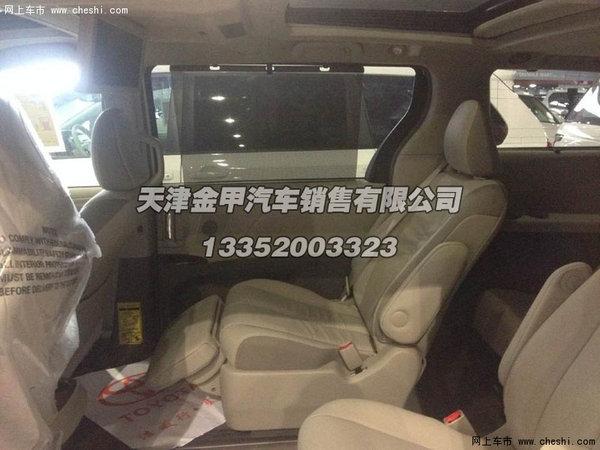 丰田塞纳商务车 丰田塞纳全国最低促销高清图片