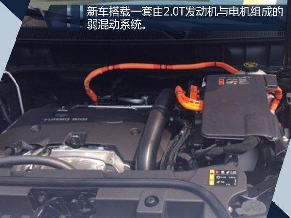 凯迪拉克XT5 轻混动成都车展上市 首次搭载9AT-图5
