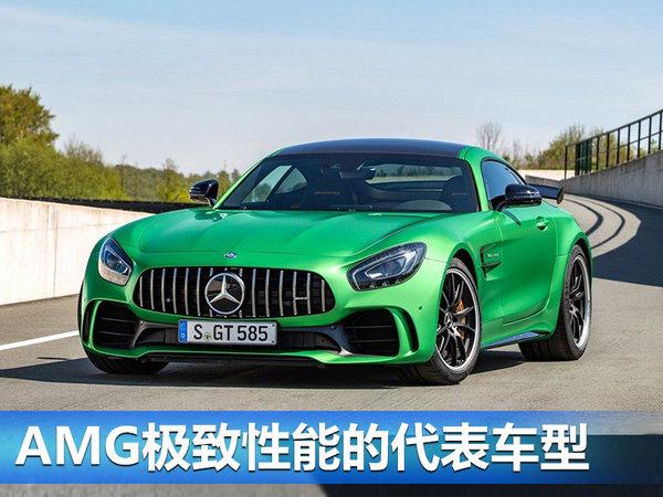 奔驰AMG将集中推15款新车 SUV仅20万元起-图7