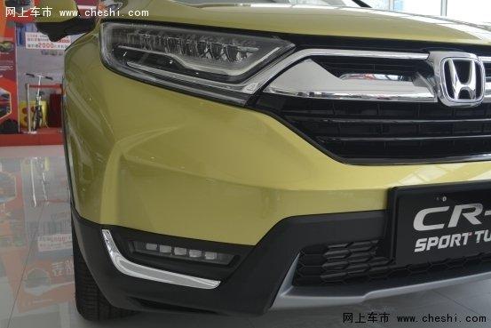 """""""心动力城市SUV""""的全新一代CR-V实拍-图6"""