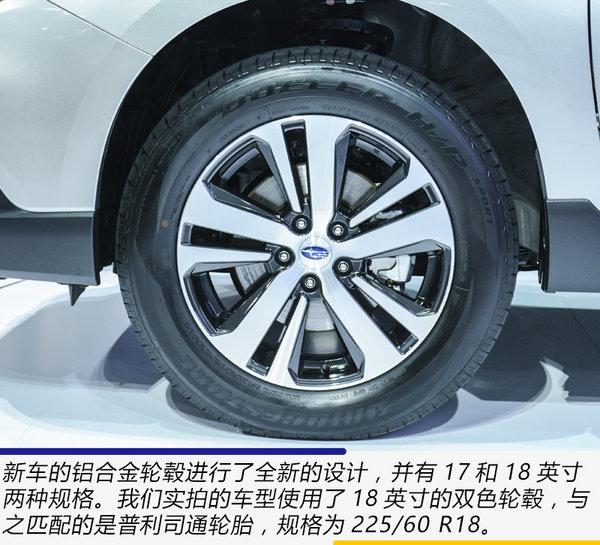 这只虎很全能 广州车展实拍斯巴鲁新款傲虎-图11