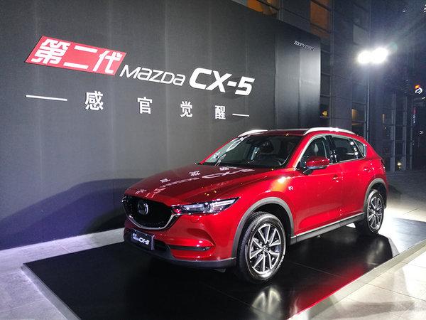 长安马自达第二代Mazda CX-5 耀世登场-图6