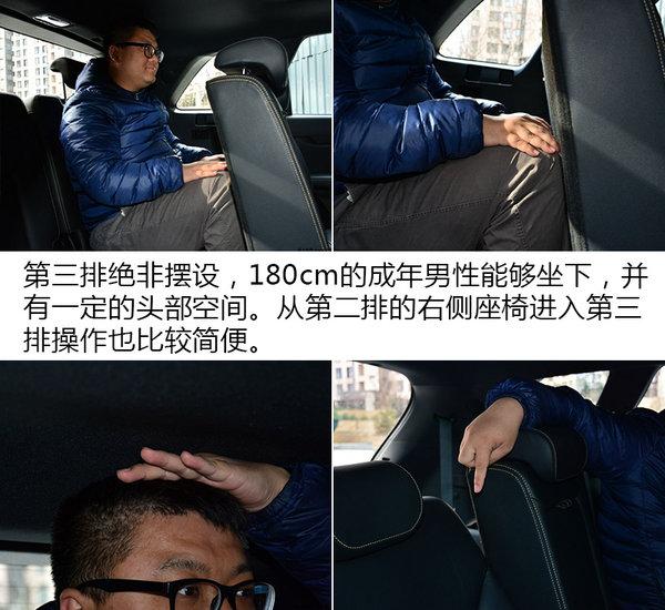 """韩国就他""""反萨德"""" 新总统文在寅会买什么车?-图8"""