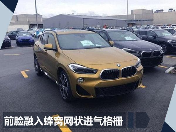 重磅!宝马推出6款全新SUV将在华接连上市-图4