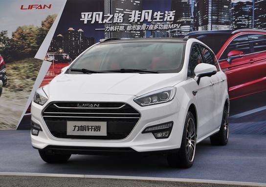力帆轩朗新增两款入门级车型 六月初上市
