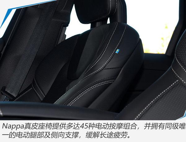 沃尔沃全新XC60开放预定 预售38万起/12月20日上市-图8