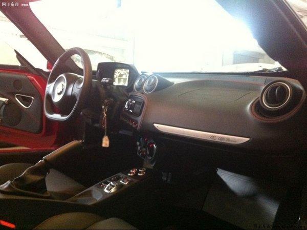 16款阿尔法罗密欧现车 全球限量版128万-图5