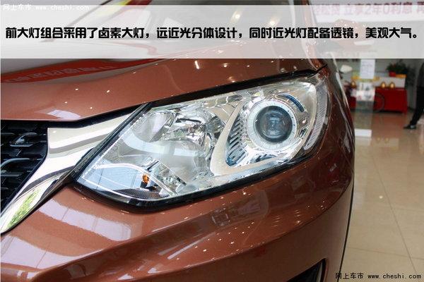 温暖如初 --- 南京抢先实拍北汽绅宝X35-图6