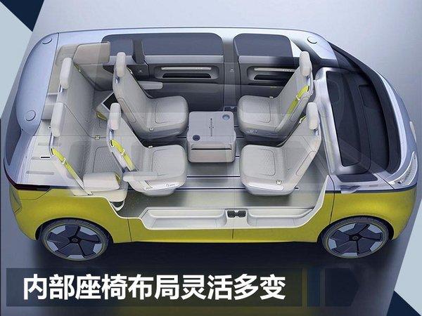 大众将量产I.D. BUZZ概念车 将于2022年上市-图3