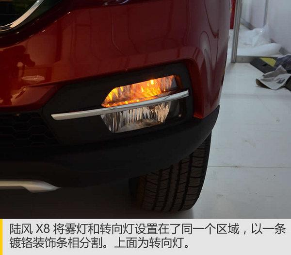 身材魁梧的全能壮汉 陆风X8广州车展实拍-图6