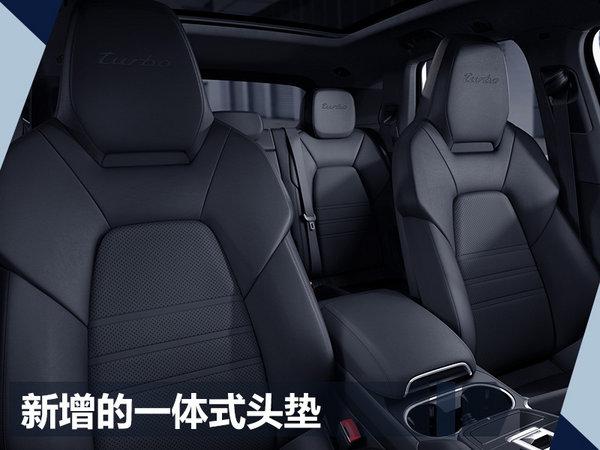 保时捷顶级SUV卡宴Turbo全球首发-图5