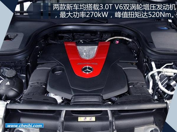 梅赛德斯-AMG六缸家族命名43系列 8月24日上市-图9