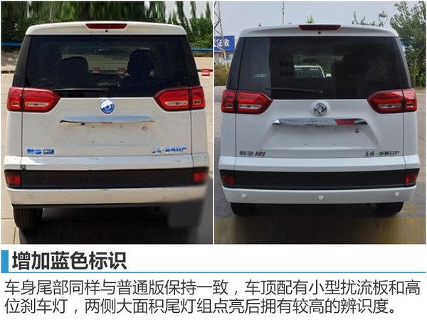 郑州日产纯电动MPV 续航里程达190公里-图4