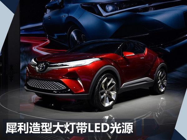 一汽丰田11月17日将发布2款新车 含首款纯电动-图2