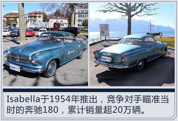 德国宝沃新Isabella概念车发布 超级跑车/造型酷炫-图1