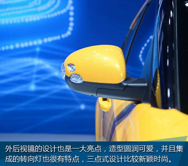 古灵精怪小可爱 上海车展风神AX4实拍-图10