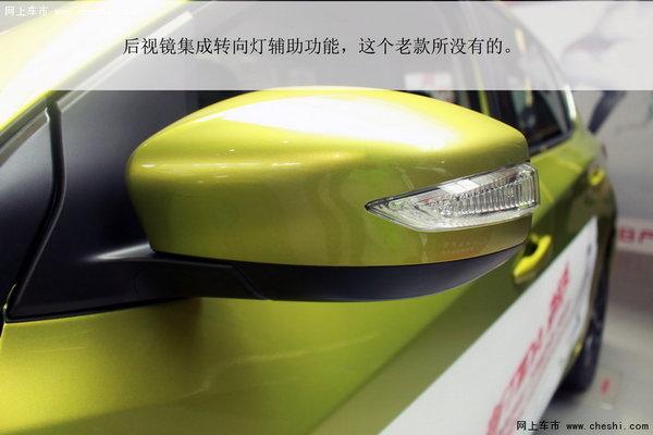 隽永秀气---南京实拍日产骐达全新来袭-图9