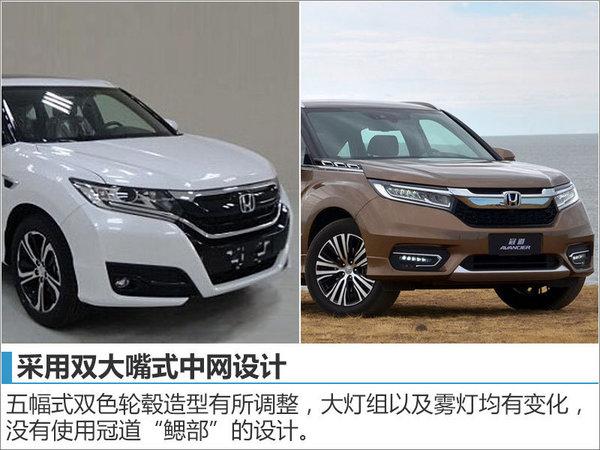 东本全新中型SUV命名优威 搭2.0T发动机-图5
