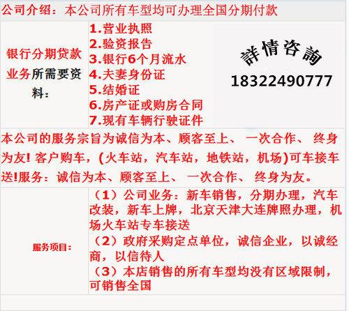 17款陆地巡洋舰4000价格 低价清仓全国甩-图7