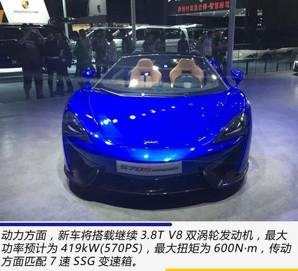 广州车展十大豪车盘点 没有一百万的就别看了-图11