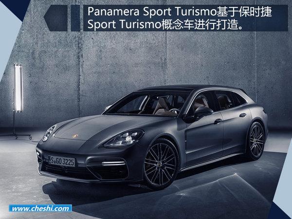 优乐国际在华将推六款新车 Panamera/911都有-图2