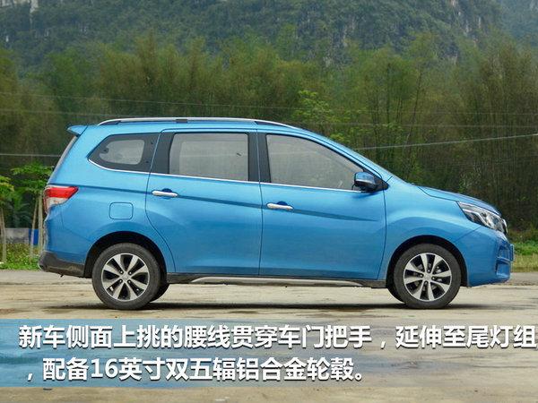 东风启辰M50V正式上市 售价6.58-8.49万-图3
