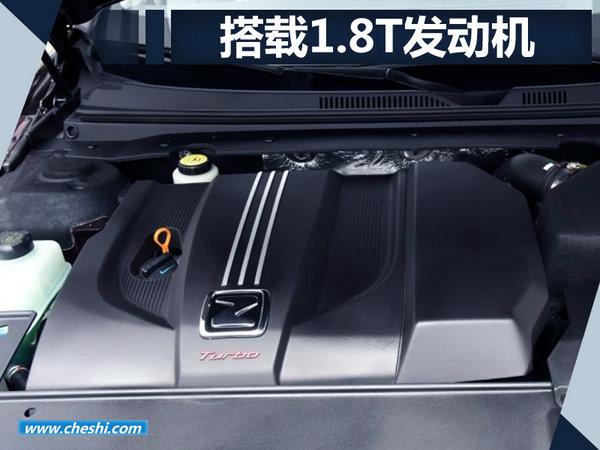 众泰Z700H将本月上市 轴距超3米/酷似奥迪A6L-图6