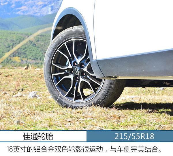 丽江美景也不够看 东南DX3 1.5T CVT试驾-图8