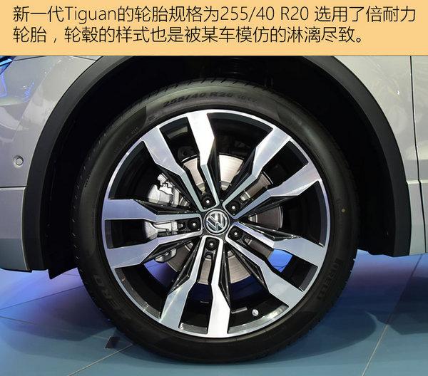 '这不是大迈X7' 全新一代Tiguan车展实拍-图7