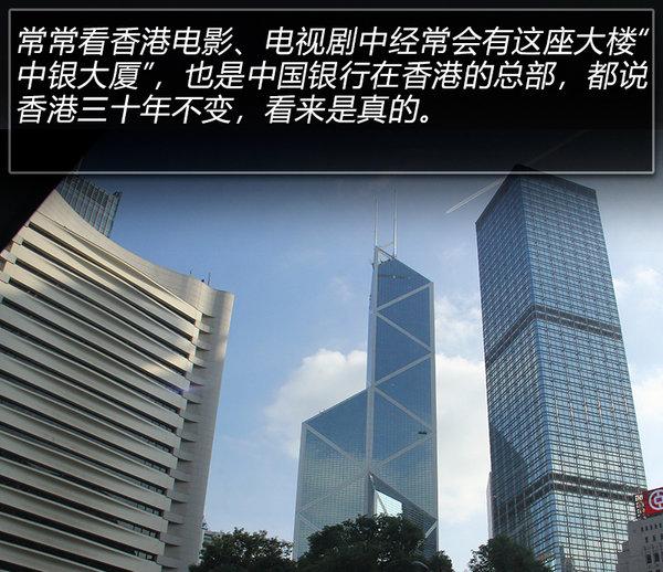 绝不仅是购物天堂 与DS一道畅游魅力的香港-图7