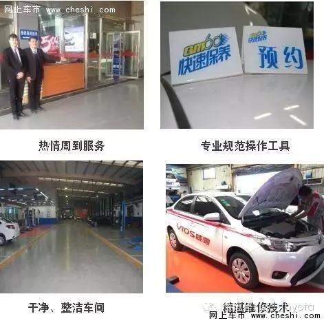 唐山庞大一汽丰田荣获维修业示范店荣誉-图6
