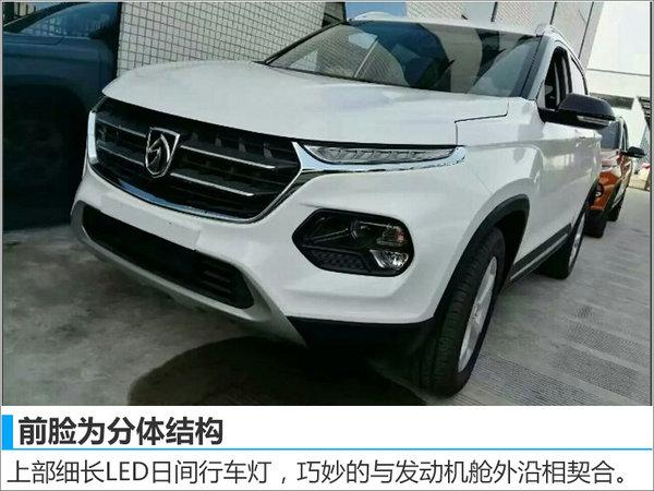 宝骏全新小型SUV实车曝光 内饰酷似宝马-图1