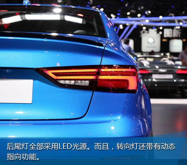 猛兽登陆中国 实拍新奥迪RS 3 Limousine-图12