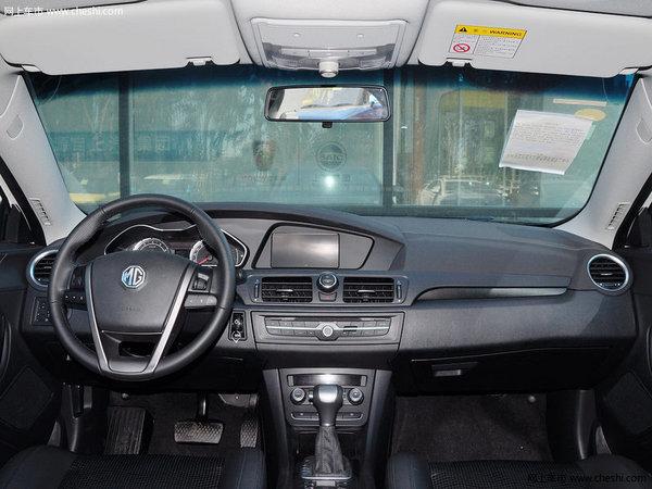 MG6购车现金降1万 目前最低售11.78万-图3