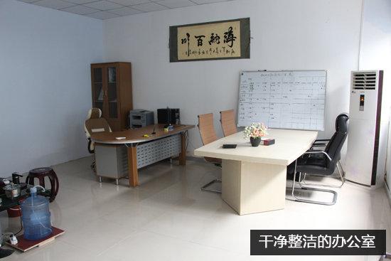 一站式汽车服务 探访郑州福迪汽车4S店-图10