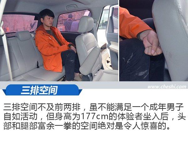 """""""出去走走"""" 北汽昌河M70茶马古道花式测车-图15"""